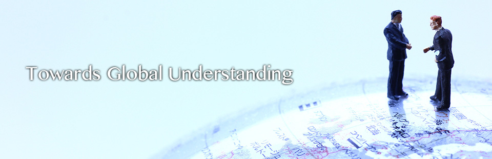 Towards Global Understanding